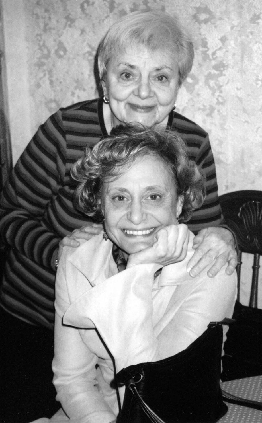 Joe Polacco's mother, Vina, poses with his wife, Nancy, circa 2006. This photo is featured at the end of the book's foreword. Photo courtesy of Joe Polacco.