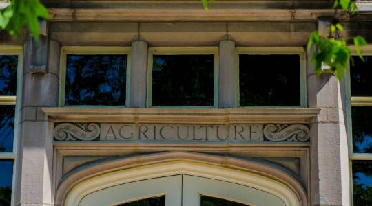 CAFNR Welcomes NewFaculty (click to read)